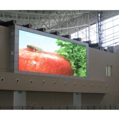 高铁站室内显示屏