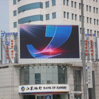 银行大厦商业广告