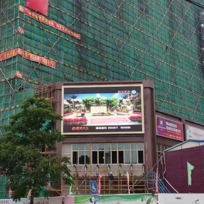 地产项目户外广告大屏幕