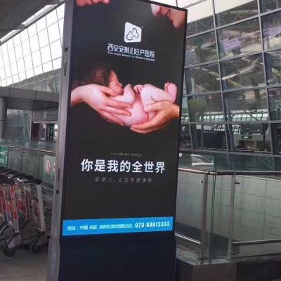车站广告机显示屏